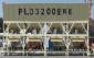 混凝土机械|PLD3200混凝土配料机